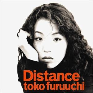 distance toko furuuchi