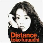distance toko furuuchi1